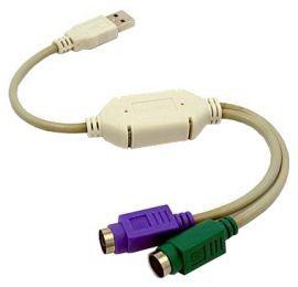 Kabel USB - 2x PS/2 GEMBIRD 0.3 m